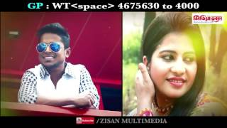 Milon   Aurin Bangla New Music Video 2015 By Mayar Ador I Full HD 1080
