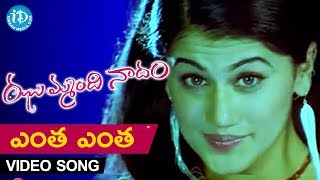 Manchu Manoj Tapsee hot song || Romance of the Day 55