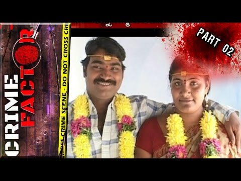 Xxx Mp4 Married Couple Attempt Suicide Over Alleged Extramarital Affair In Srikakulam Crime Factor Part 02 3gp Sex