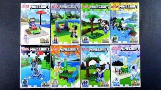 LEGO Minecraft Minifigures (bootleg / knock-off) 73010 1-8