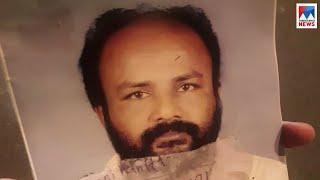 Venugopalan nair suicide attempt case- Sabarimala issue