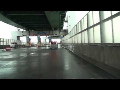 阪神高速・神戸線→湾岸線 京橋・� �吉浜乗り継ぎ 港湾幹線道路経由 数倍速版