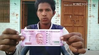 नोट का जादू करना सिखे magic trick revealed: in Hindi