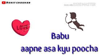 babu shona a true love story lyrics status video