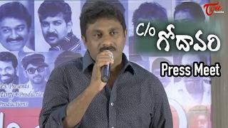 C/O Godavari Press Meet | Rohit S | Shruthi Varma