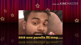 Priya Amar moneri Aina Purulia Bengali sad song