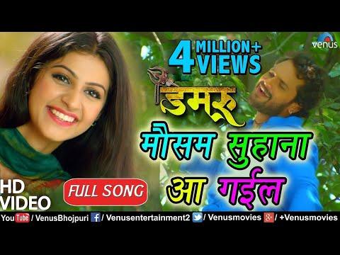 Xxx Mp4 Khesari Lal Yadav का सुपरहिट VIDEO SONG Mausam Suhana Aa Gayil Damru Latest Bhojpuri Song 3gp Sex