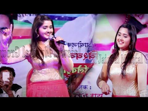 Xxx Mp4 New Bhojpuri Stage Show By Kajal Raghwani With Anil Jaiswal 3gp Sex