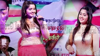 New Bhojpuri Stage Show By Kajal Raghwani With Anil Jaiswal