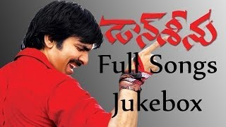 Don Seenu Full Songs  || Jukebox || Ravi Teja,Shreya