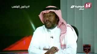 يوسف خميس - الأهلي طرف في نهائي كأس الملك بنسبة 80 من المئة #برنامج_الملعب