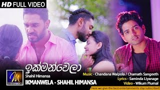 Ikmanwela - Shahil Himansa | Official Music Video | MEntertainments