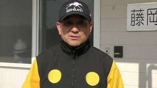 【ジャパンカップ】サウンズオブアース・藤岡健一調教師 もう銀メダルはいらない