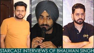 Starcast Interviews of Bhalwan Singh on Punjabi Mania | Ranjit Bawa, Karamjit Anmol