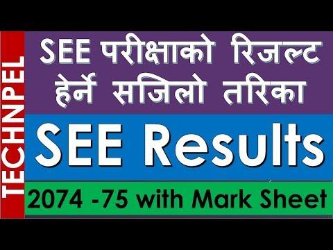Xxx Mp4 How To Check SEE Results 2074 75 With Marksheet Website SMS SEE परीक्षाको रिजल्ट यसरी हेर्नुहोस 3gp Sex