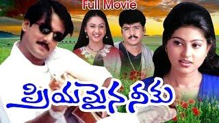 Priyamaina Neeku Full Length Telugu Movie || Tarun, Sneha || Ganesh Videos - DVD Rip..