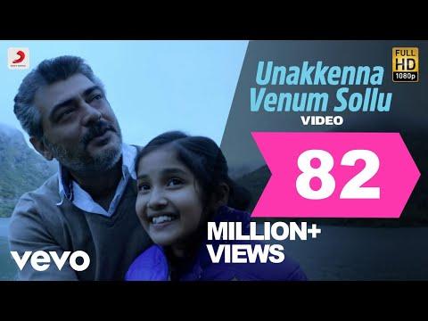 Yennai Arindhaal - Unakkenna Venum Sollu Video | Ajith Kumar, Harris Jayaraj