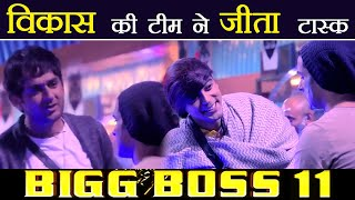 Bigg Boss 11: Vikas Gupta's TEAM BEATS Hina Khan's TEAM during the LUXURY budget task | FilmiBeat