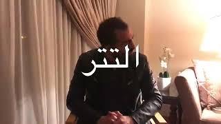 ازاي تتعامل مع السوريين في مصر