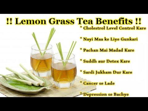 How to make Lemon Tea in village style, Desi Lemon Tea, increase immunity system