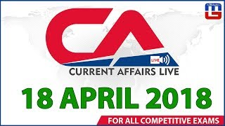 Current Affairs Live At 7:00 am | 18th April 2018 | करंट अफेयर्स लाइव | All Competitive Exams