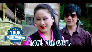 Gori ma Gori by Bishwo Dong || new tamanselo song || official video HD