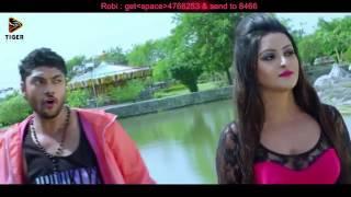 Tui Je Amar Sei Laila _ Pagla Deewana (2015) _ Bengali Movie