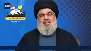 Le chef du Hezbollah Hassan Nasrallah dans un état critique?