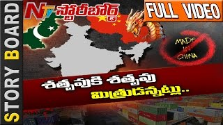 India Says No More China Products!!    Surgical Strike    Story Board Full    NTV