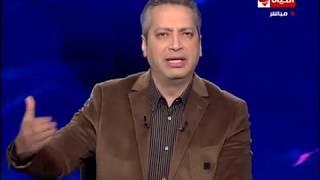 """الحياة اليوم – تعليق تامر أمين على الفنان """" تامر حسني """" بعد أول حفل مختلط في السعودية الشهر القادم"""