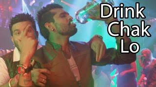New Punjabi Songs 2016 ● Drink Chak Lo ● Canada Di Flight ● New Punjabi Movie/Film