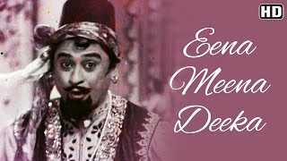 Eena Meena Deeka (Male) (HD) - Aasha Songs - Kishore Kumar - Vyjayantimala - Meenu Mumtaz