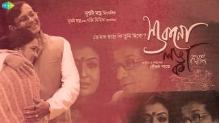 Ava Maria - Theme Music | Shukno Lanka | Bengali Movie Song | Mithun Chakraborty, Debashree Roy
