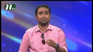 NTV Comedy Program: Ha Show | Season 04 Grand Finale 2016 | Moharaz Emon