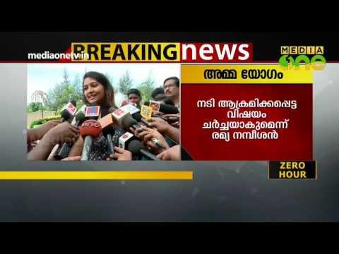 Xxx Mp4 Actress Sexual Assault Case Navya Nair AMMA Meeting 3gp Sex