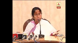 CM Mamata Banerjee alleges Governor Keshari Nath Tripathi threatened her like a BJP block
