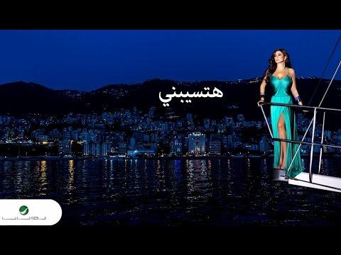 Xxx Mp4 Elissa Hatsebni With Lyrics إليسا هتسيبني بالكلمات 3gp Sex