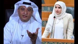 رسالة خاصة للنائب رياض العدساني هل تجرؤ على استجواب الوزيرة د.جنان بوشهري