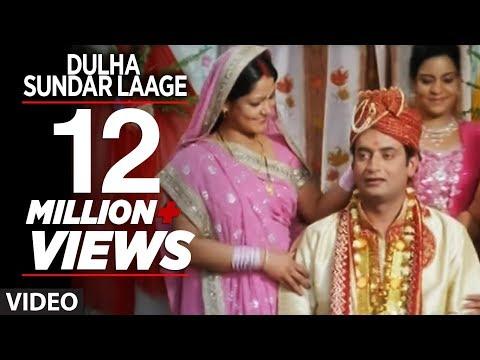 Xxx Mp4 Dulha Sundar Laage Full Bhojpuri Video Song Bhaiya Ke Saali Odhaniya Wali 3gp Sex