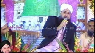 TAJDARE HARAM HO NIGAHE KARAM(EXCLUSIVE)-OWAIS RAZA QADRI-MEMON CHOWK(24-01-2012)