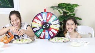 تحدي البيتزا 🍕... جلاكسي و فلفل حار ؟ ودوريتوس؟؟ | 🍕 Pizza Challenge
