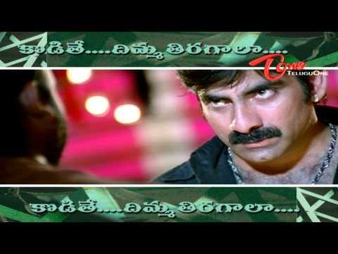 Kodithe Dimma Tiragala - Telugu Movie Fights Back To Back