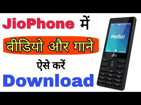 Xxx Mp4 लो ऐसे करो Download कोई भी SONG या Video JioPhone में Mp3 Music Download In JioPhone 3gp Sex