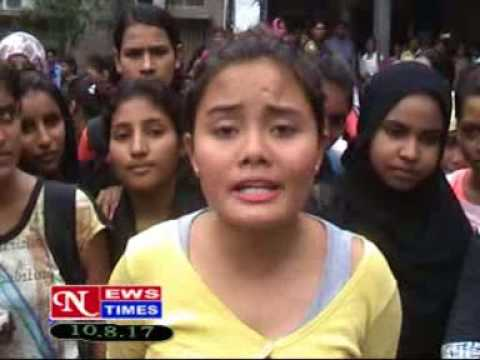 Xxx Mp4 NEWS TIMES JAMSHEDPUR DAILY HINDI LOCAL NEWS DATED 10 8 2017 PART 1 3gp Sex