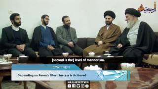 Marjaeyat Horizon - Sayyid Qazwini and Shias from non-Muslim countries meet Grand Jurist