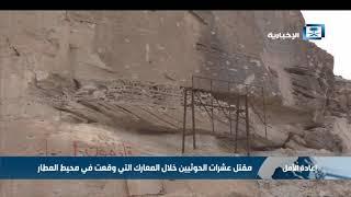 قوات الشرعية تعلن سيطرتها الكاملة على مطار الحديدة
