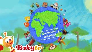 Our Wonderful World   BabyTV