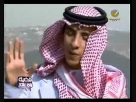 المخترع السعودي الذي لفت أنظار العالم.mp4