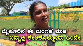 Mysore Dasara 2017 : A special message to the people from Mangal Mukhi | Must Watch