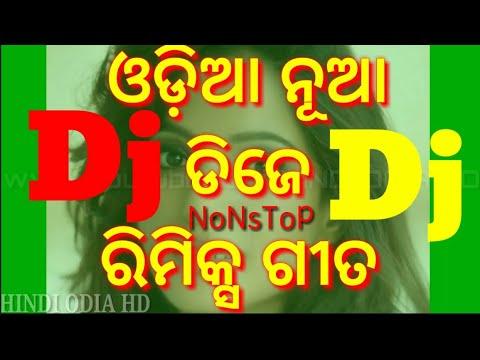 Xxx Mp4 Odia Dj Nonstop Hard Bass Mix 2017 Latest Songs Mix Dj Exclusive Songs 3gp Sex